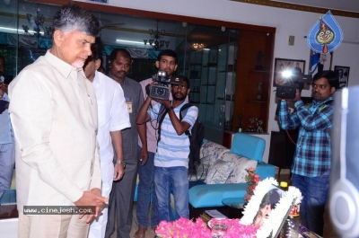 Chandrababu and Balakrishna Meet Superstar Krishna Family - 16 of 60