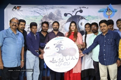 Cheema Prema Madhyalo Bhama Movie Audio Launch - 5 of 14