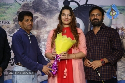 Cheema Prema Madhyalo Bhama Movie Audio Launch - 7 of 14