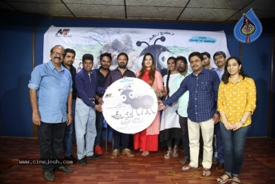 Cheema Prema Madhyalo Bhama Movie Audio Launch - 8 of 14