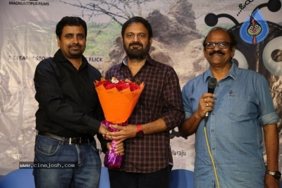 Cheema Prema Madhyalo Bhama Movie Audio Launch - 9 of 14