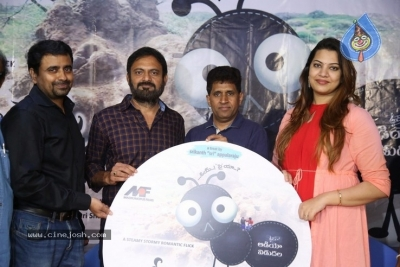 Cheema Prema Madhyalo Bhama Movie Audio Launch - 10 of 14