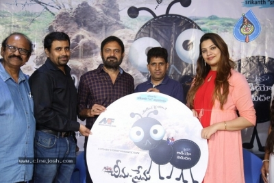 Cheema Prema Madhyalo Bhama Movie Audio Launch - 11 of 14