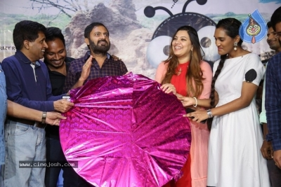 Cheema Prema Madhyalo Bhama Movie Audio Launch - 12 of 14
