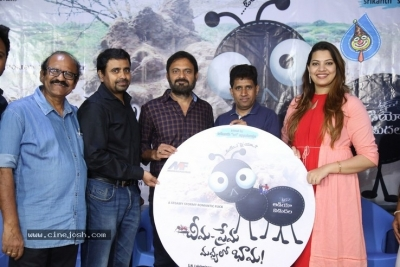 Cheema Prema Madhyalo Bhama Movie Audio Launch - 13 of 14