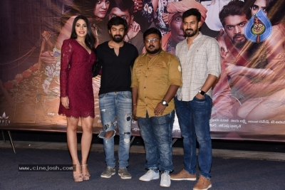 Chikati Gadilo chithakotudu Success meet - 1 of 21