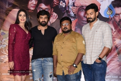 Chikati Gadilo chithakotudu Success meet - 2 of 21