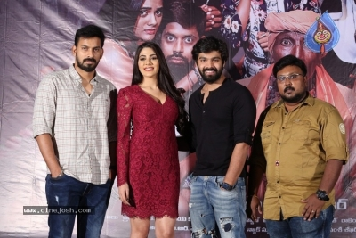 Chikati Gadilo chithakotudu Success meet - 18 of 21