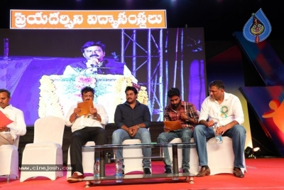 Chitralahari Glass Mates Song Release - 5 of 31