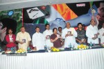 Koffi Bar  Movie Audio Launch - 34 of 44