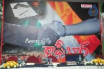 Koffi Bar  Movie Audio Launch - 37 of 44