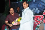 Koffi Bar  Movie Audio Launch - 38 of 44