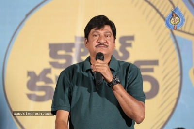 College Kumar Movie Teaser Launch - 3 of 26