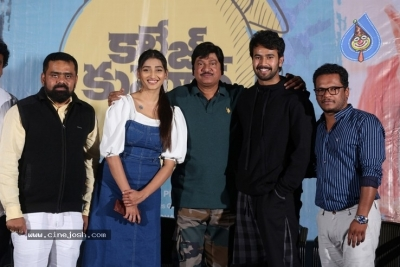 College Kumar Movie Teaser Launch - 9 of 26
