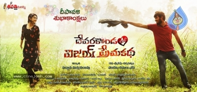 Devarakondalo Vijay Prema Katha Poster Launch Photos - 1 of 10