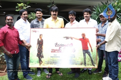 Devarakondalo Vijay Prema Katha Poster Launch Photos - 5 of 10