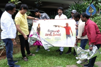 Devarakondalo Vijay Prema Katha Poster Launch Photos - 7 of 10