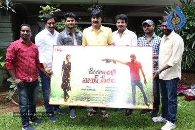 Devarakondalo Vijay Prema Katha Poster Launch Photos - 10 of 10