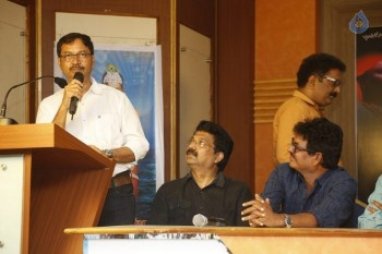 Devudu Tho Poratam Audio Launch - 17 of 24