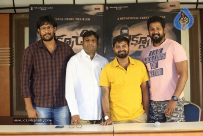 Diksoochi Movie Pressmeet - 1 of 21
