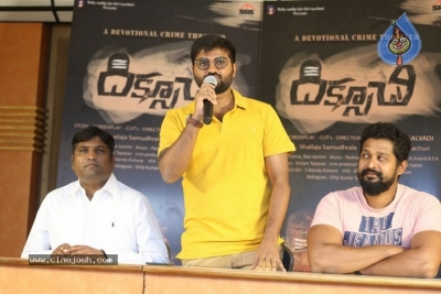 Diksoochi Movie Pressmeet - 3 of 21