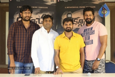 Diksoochi Movie Pressmeet - 7 of 21