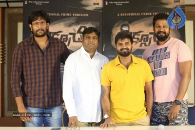 Diksoochi Movie Pressmeet - 16 of 21