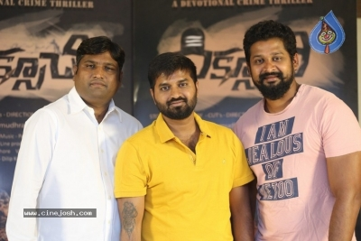 Diksoochi Movie Pressmeet - 17 of 21