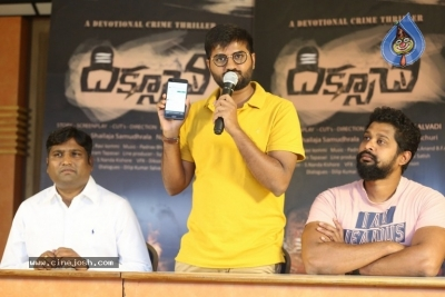 Diksoochi Movie Pressmeet - 18 of 21