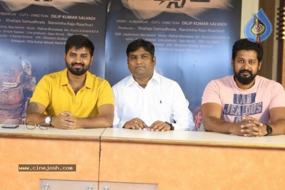 Diksoochi Movie Pressmeet - 21 of 21
