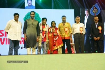 Dr..M Mohan Babu Birthday And Sree Vidyanikethan 27th Annual Day Celebrations - 1 of 17