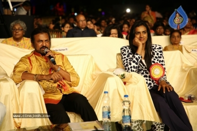 Dr..M Mohan Babu Birthday And Sree Vidyanikethan 27th Annual Day Celebrations - 4 of 17