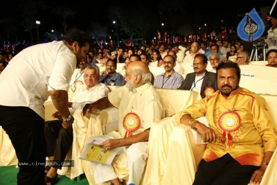 Dr..M Mohan Babu Birthday And Sree Vidyanikethan 27th Annual Day Celebrations - 13 of 17