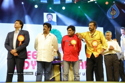 Dr..M Mohan Babu Birthday And Sree Vidyanikethan 27th Annual Day Celebrations - 16 of 17
