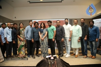 Entha Manchivaadavuraa Press Meet - 20 of 21