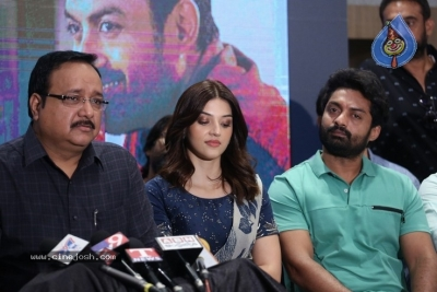Entha Manchivaadavuraa Press Meet - 21 of 21