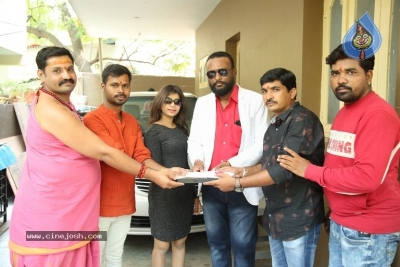 Ever Green Creations Production No 3 Movie launch - 1 of 7