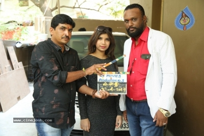 Ever Green Creations Production No 3 Movie launch - 2 of 7
