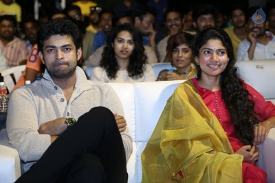 Fidaa Sambaralu Event - 47 of 92