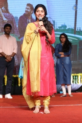 Fidaa Sambaralu Event - 53 of 92