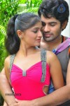 Gandikotalo Movie Press Meet - 10 of 23