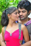 Gandikotalo Movie Press Meet - 12 of 23