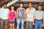 Gandikotalo Movie Press Meet - 17 of 23