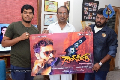 Gangleader Movie Motion Poster Launch - 1 of 11