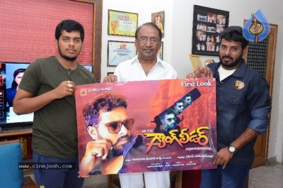 Gangleader Movie Motion Poster Launch - 2 of 11