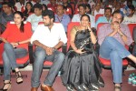 Govindhudu Andarivadele Audio Launch 03 - 3 of 214