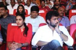 Govindhudu Andarivadele Audio Launch 03 - 5 of 214