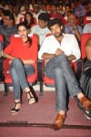 Govindhudu Andarivadele Audio Launch 03 - 10 of 214