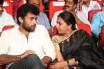 Govindhudu Andarivadele Audio Launch 03 - 16 of 214