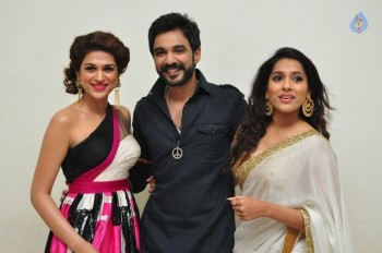 Guntur Talkies Audio Launch 1 - 1 of 52